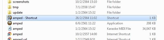 นำ icon shortcut GetAmped ไว้ที่หน้า Desktop เพื่อให้เข้าเกมได้ง่ายมากขึ้น